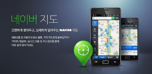 naver-maps-logo-android-ypworks-ban-do-han-quoc